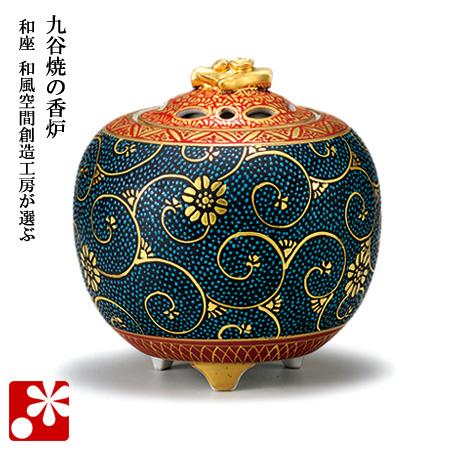 九谷焼 3.5寸 香炉 本金青粒鉄仙( 陶器 おしゃれ 仏具 アンティーク )