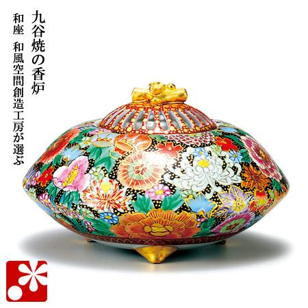 九谷焼 4.5寸 香炉 本金花詰 大雅( 陶器 おしゃれ 仏具 アンティーク )