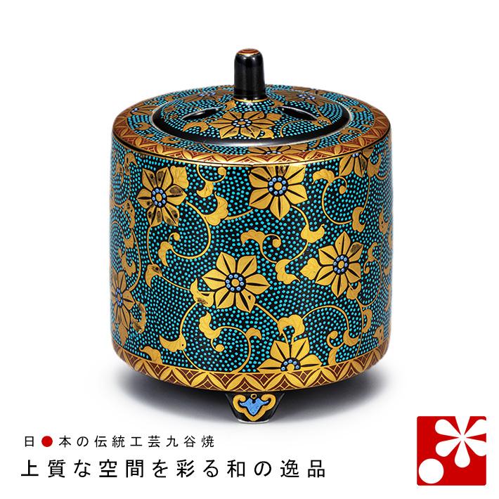 伝統的な日本の香道具をインテリアに飾る和の心 送料無料 激安 お買い得 キ゛フト 九谷焼 3寸 贈物 香炉 青粒 仏具 アンティーク 陶器 おしゃれ