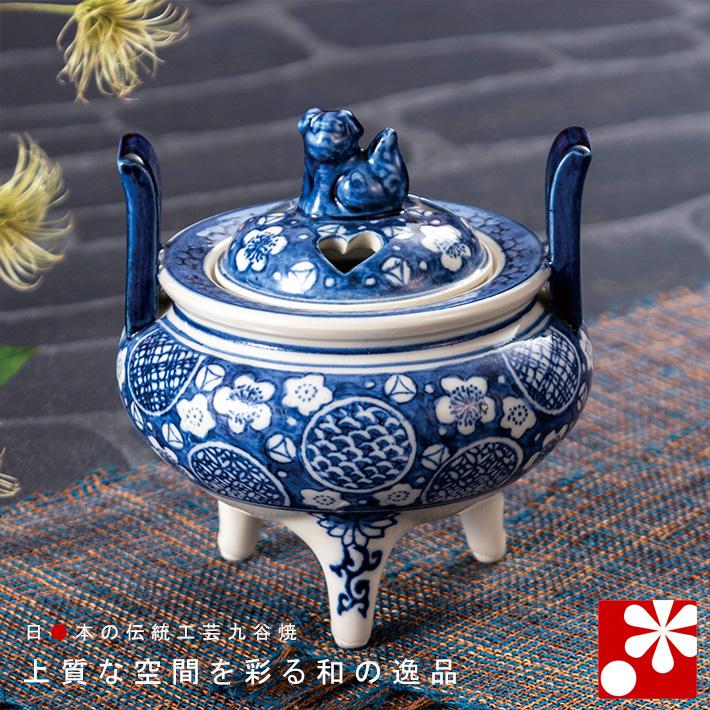 伝統的な日本の香道具をインテリアに飾る和の心 新品未使用正規品 九谷焼 送料0円 4寸 香炉 染付丸紋 アンティーク 陶器 仏具 おしゃれ