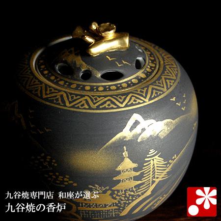 九谷焼 3.5寸 香炉 ダマシン山水( 陶器 おしゃれ 仏具 アンティーク )
