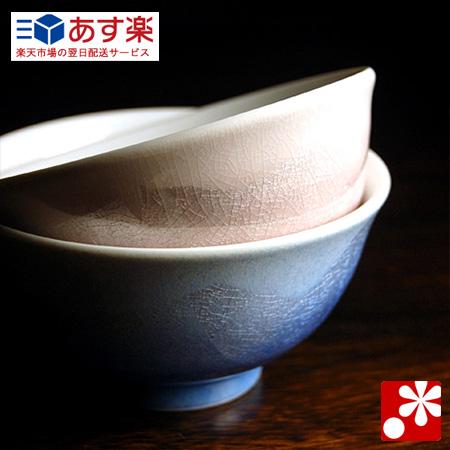 茶碗 ランキング