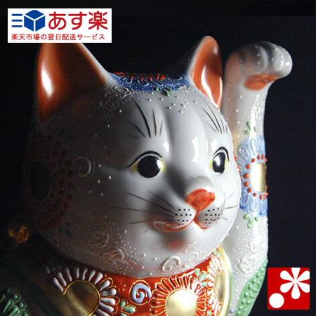 九谷焼 特大 招き猫 置物(全高約30cm) 白盛(左手)( おしゃれ 大 )