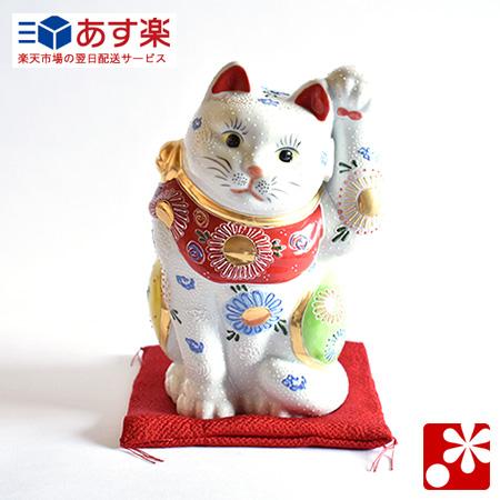 九谷焼 招き猫 置物 白盛(左手)座布団付( おしゃれ 大 )