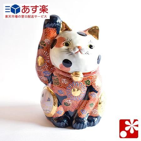 九谷焼 招き猫 置物 三毛盛(右手)( おしゃれ )