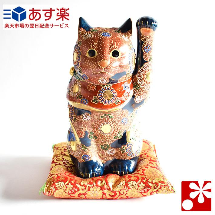 九谷焼 招き猫 置物 盛(左手)座布団付( おしゃれ 大 )