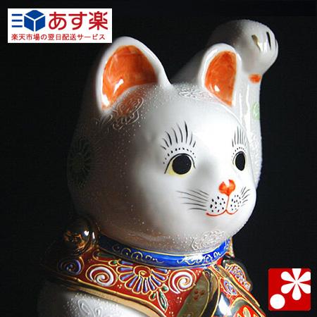 九谷焼 小槌持ち 招き猫 置物 白盛(左手)( おしゃれ )