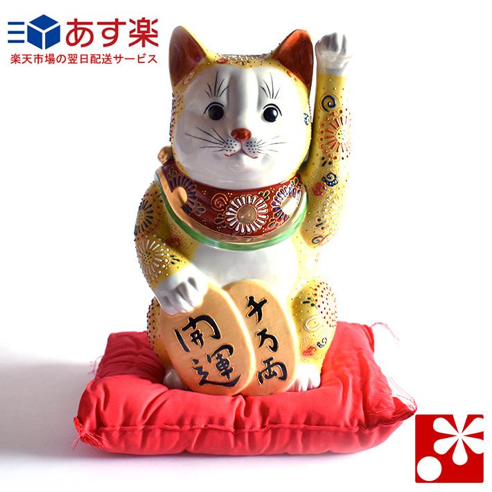 九谷焼 小判招き猫 置物 黄盛 高30cm(左手)座布団付( おしゃれ 大 )