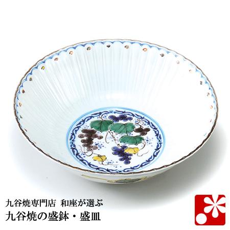 九谷焼 煮物鉢 色絵牡丹文 三浦晃禎 銀泉窯( 和食器 中鉢 )