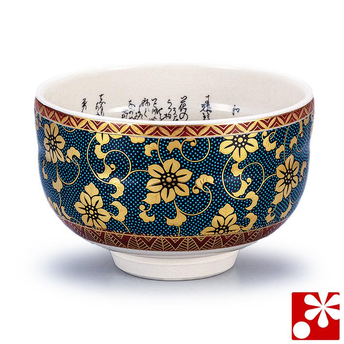 九谷焼 抹茶茶碗 青粒鉄仙 茶道具