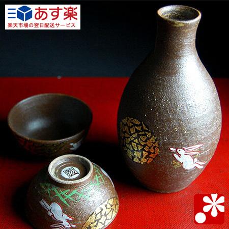 Kutani Sake Set Moon Rabbit Cup Wedding Birthday Presents Congratulations