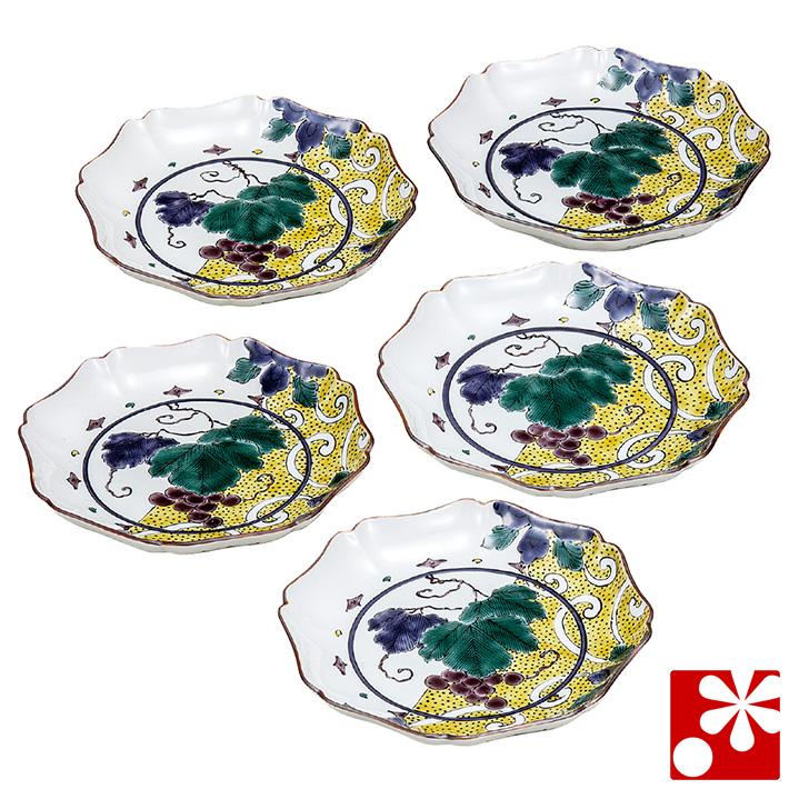 九谷焼 中皿 セット( 径 約15cm ) 色絵ぶどう文 銀泉窯( 和食器 取り皿 おしゃれ セット オシャレ )