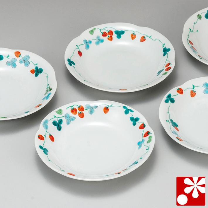 スープ皿 セット( 径約 21cm ) いちご文( 和食器 取り皿 おしゃれ セット オシャレ )