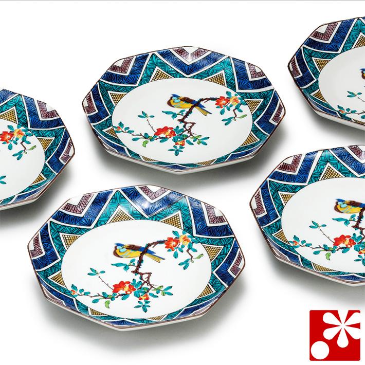 九谷焼 中皿セット 古九谷風花鳥( 径 約19.8cm )( 和食器 取り皿 おしゃれ セット オシャレ )
