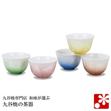 九谷焼 湯呑み 5客 セット 銀彩( 来客用 湯のみ おしゃれ )