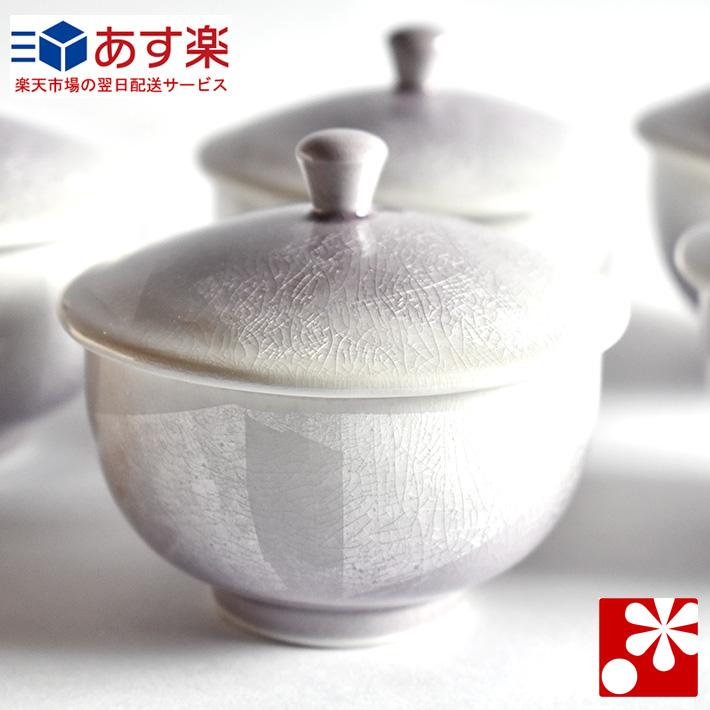 九谷焼 蓋付き 湯呑み 5客 セット 銀彩紫( 来客用 )