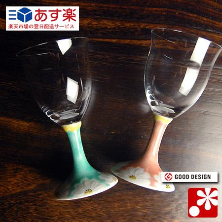 九谷焼 九谷和グラス ペア ワイングラス マーガレット( 金婚式 銀婚式 結婚記念日 妻 夫 ギフト お祝い プレゼント )