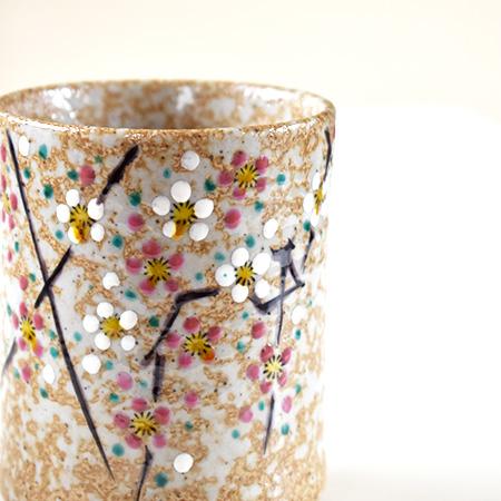 寿司杯 koume 杯礼品时尚杯赠品庆典纪念品婚礼纪念、 妻子的丈夫礼物 60 生日礼物父母 70 生日庆祝 77 饰品 88 卒寿