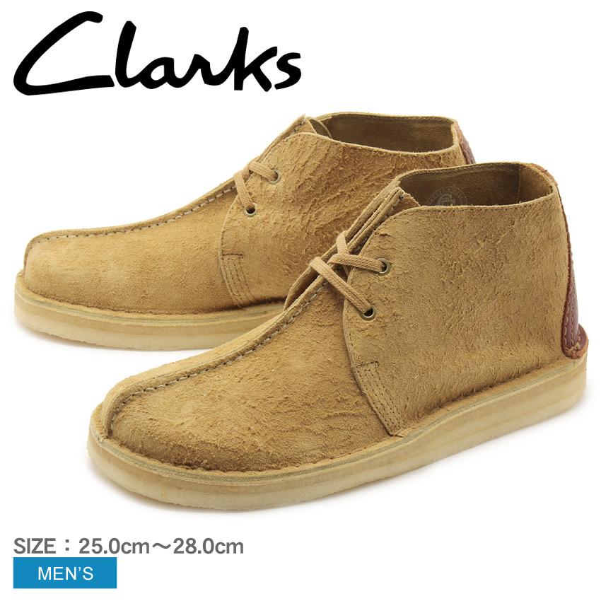 送料無料 クラークス CLARKS デザート トレック HI カジュアルシューズ メンズ ベージュ スエード レザー 革 シューズ 靴 ブーツ DESERT TRECK HI 26134940 プレゼント