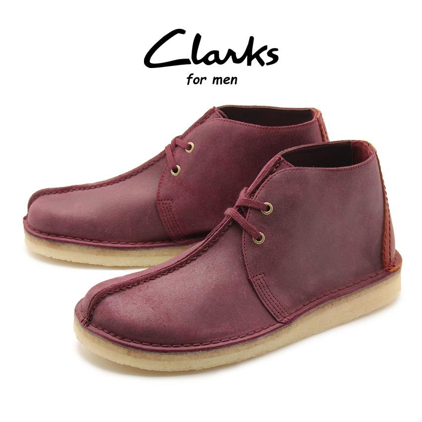 送料無料 クラークス CLARKS デザート トレック HI カジュアルシューズ メンズ レザー 革 シューズ 靴 ブーツ バーガンディ レッド 赤 DESERT TRECK HI 26134941 プレゼント