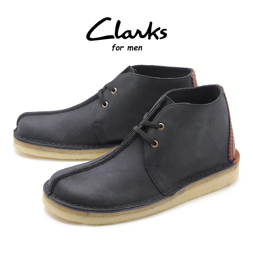【クーポン配布!スーパーSALE】 クラークス CLARKS デザート トレック HI カジュアルシューズ メンズ レザー 革 シューズ 靴 ブーツ ネイビー 青 DESERT TRECK HI 26134942 プレゼント