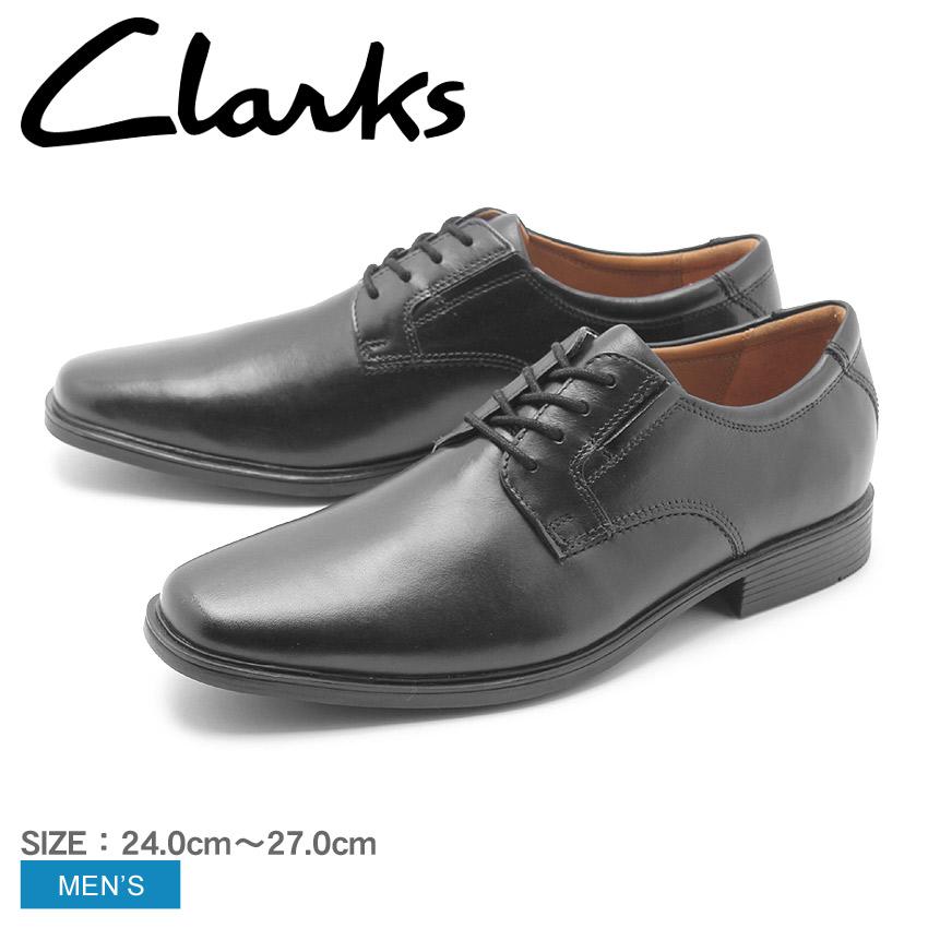 送料無料 クラークス CLARKS ティルデン プレーン 2 ドレスシューズ メンズ カジュアル レザー ビジネス シューズ 本革 通勤 靴 ブラック 黒 TILDEN PLAIN II 26137493