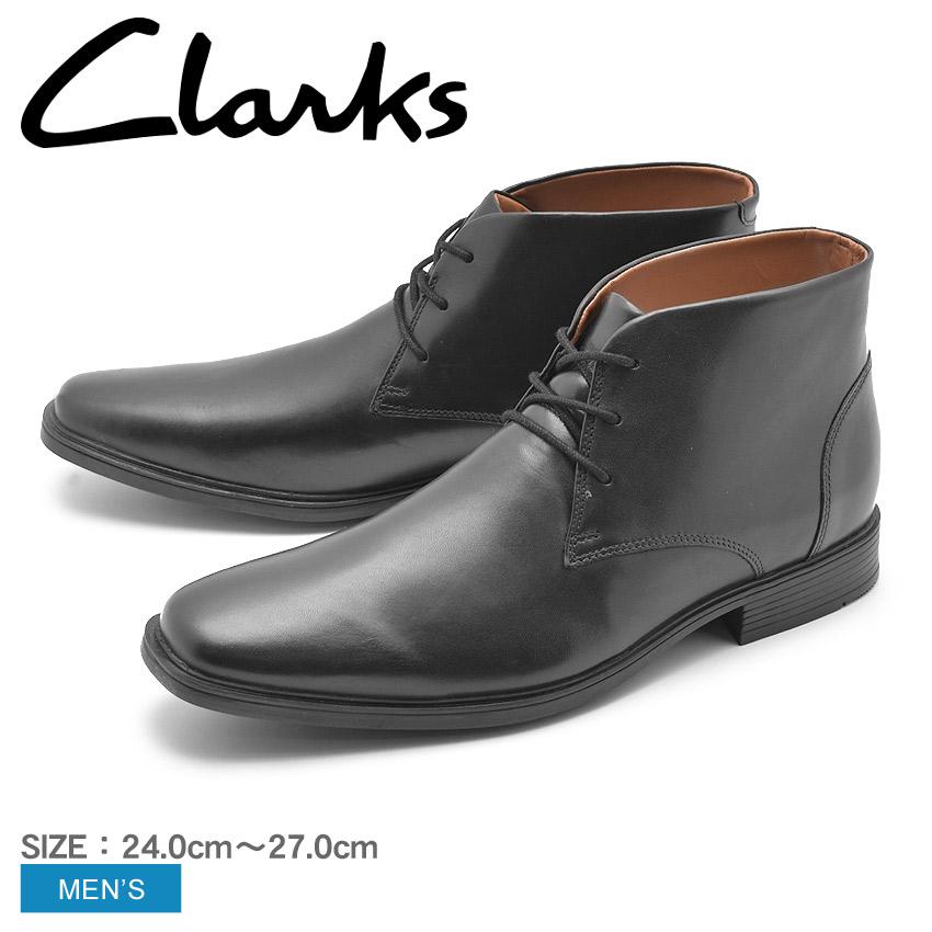 送料無料 クラークス CLARKS ティルデン トップ チャッカブーツ メンズ ビジネス ドレス カジュアル シューズ レザー 本革 ブラック 黒 TILDEN TOP 26136610