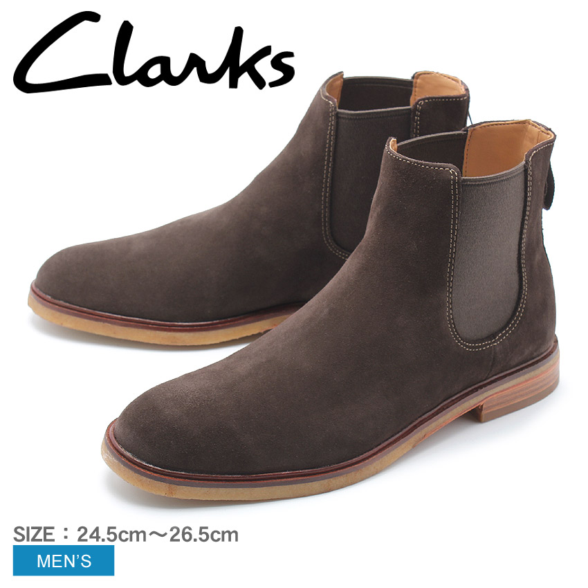 送料無料 クラークス CLARKS クラークデール ゴビ サイドゴアブーツ メンズ レザー 本革 カジュアル ブラウン 茶 CLARKDALE GOBI 26127791