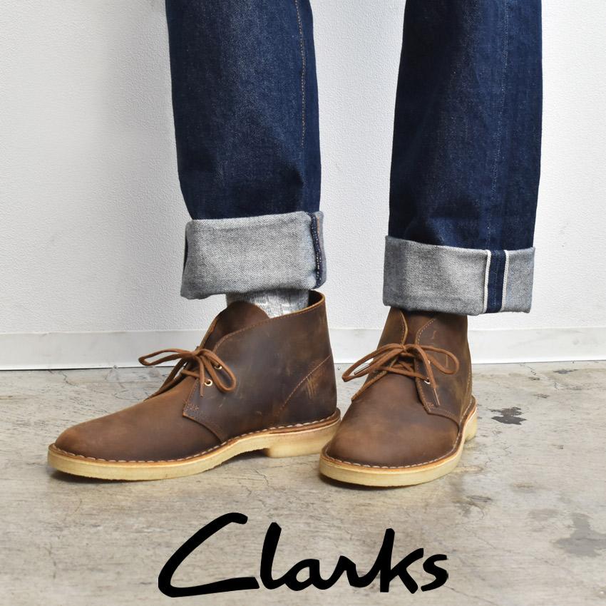 【クーポン配布!スーパーSALE】 クラークス CLARKS デザートブーツ メンズ オイルド レザー 革 ブラウン 茶 DESERT BOOT 26138221