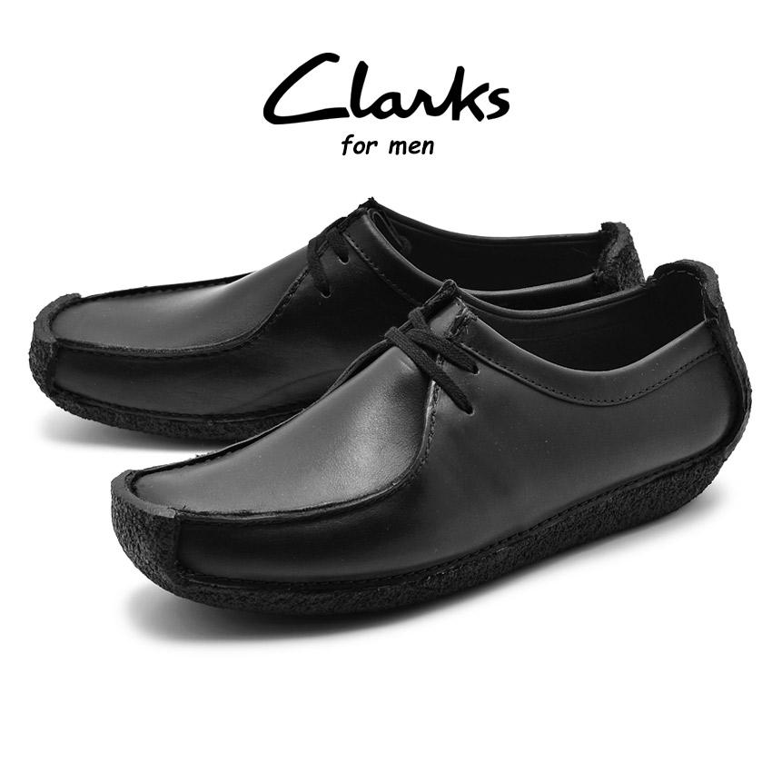 送料無料 クラークス CLARKS ナタリー ブラックスムースレザー UK規格 (11154 00111154 NATALIE) くらーくす メンズ(男性用) 本革 レザー シューズ 靴 天然皮革