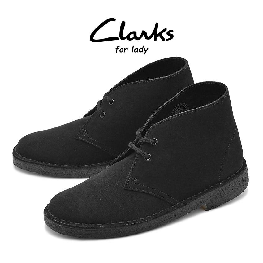 【クーポン配布!スーパーSALE】 クラークス CLARKS デザート ブーツ レディース レザー 革 シューズ 靴 ブラック 黒 DESERT BOOT 26138214