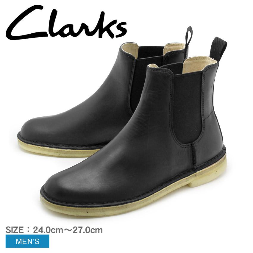 送料無料 クラークス オリジナルス CLARKS ブーツ デザートピーク メンズ ブラック 黒 レザー 革 本革 シューズ 靴 サイドゴアブーツ カジュアル クレープソール DESERT PEAK BLACK LEATHER 26128730