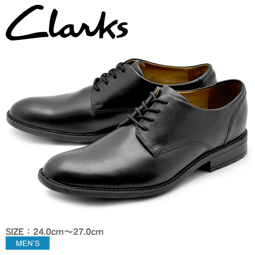 クラークス オリジナルス CLARKS プレーントゥ シューズ スラクストン プレーン メンズ ブラック 黒 ウォータープルーフ レザー 靴 天然皮革 本革 ビジネス フォーマル TRUXTON PLAIN BLACK WATERPROOF LEATHER 26119705