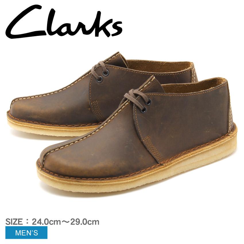 送料無料 クラークス CLARKS デザートトレック ビースワックス レザー 茶 UK規格 (CLARKS 20355799 DESERT TREK BEESWAX) くらーくす メンズ(男性用) 本革 シューズ 靴/デザートブーツ ワラビーも取扱い