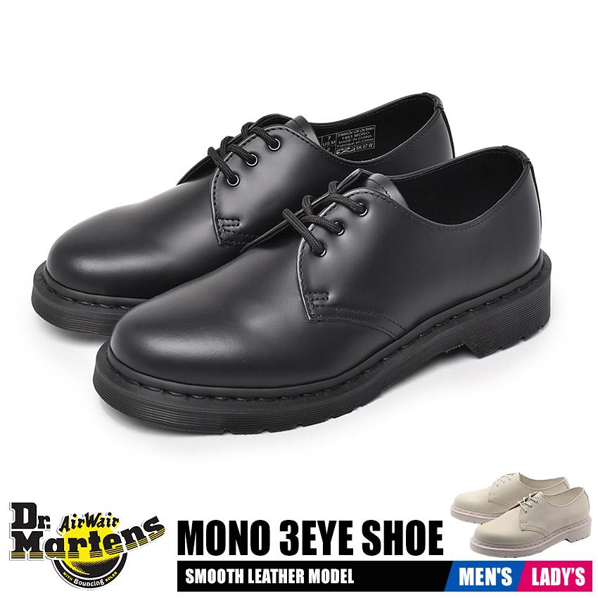 【クーポン配布!スーパーSALE】 ドクターマーチン Dr.Martens 1461 モノ プレーントゥ レザー 本革 シューズ 靴 メンズ レディース ブラック ホワイト 黒 白 1461 MONO 3-EYE SHOE 14345001 14346100