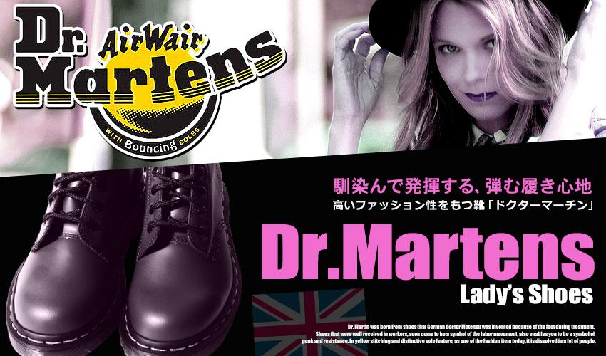 【G.W.フェア開催中】  ドクターマーチン DR.MARTENS 1460 セレナ ファーライン 8ホールブーツ レディース ファー ボア ワーク レースアップブーツ ブラック 黒 1460 SERENA FUR LINED 8EYE BOOT 21797001