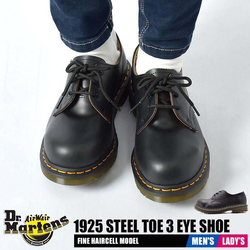 送料無料 ドクターマーチン DR.MARTENS 1925 スチールトゥ 3ホール シューズ メンズ レディース プレーントゥ メタル ローカット レザー シューズ 革 靴 ブラック 1925 STEEL TOE 3 EYE SHOE R10111001
