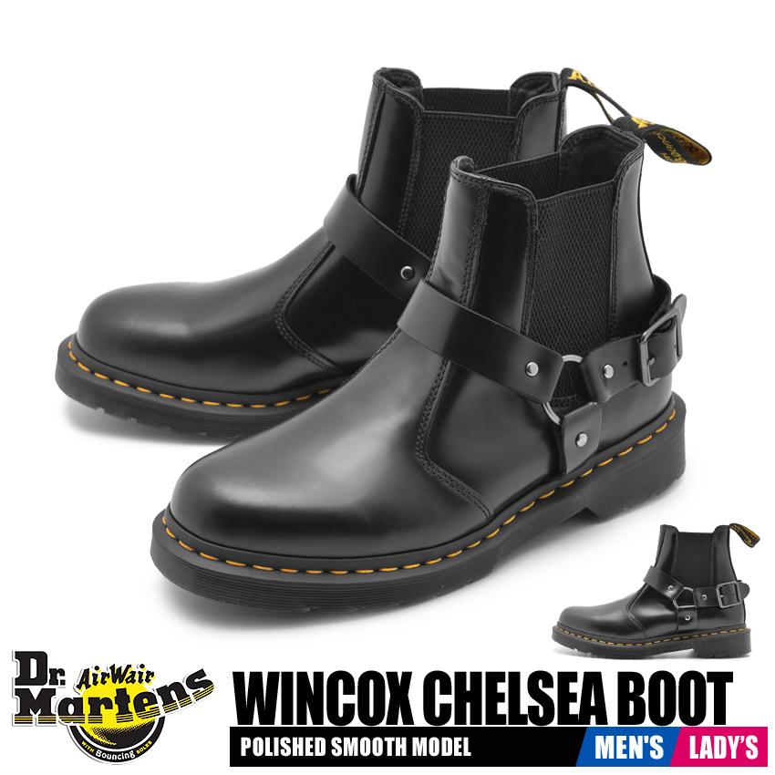 送料無料 ドクターマーチン DR.MARTENS ウィンコックス チェルシーブーツ サイドゴアブーツ メンズ レディース ユニセックス ブラック 黒 靴 シューズ ショートブーツ バイカー レザー カジュアル WINCOX CHELSEA BOOT 23866001