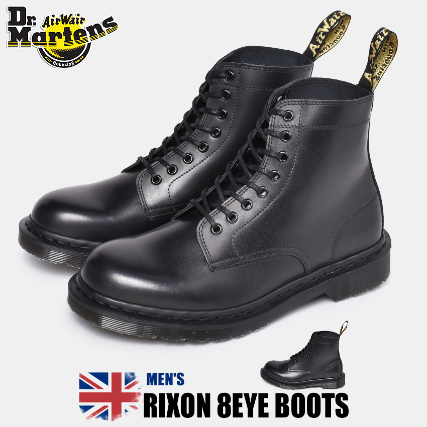 【クーポン配布!スーパーSALE】 ドクターマーチン DR.MARTENS リクソン 8ホール ブーツ メンズ ブラック 黒 靴 シューズ イギリス イングランド 英国 マーチン レザー カジュアル ワークブーツ おしゃれ RIXON 8EYE BOOTS 25304001