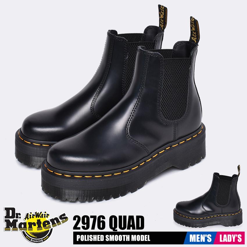 ドクターマーチン DR.MARTENS 2976 クアッド サイドゴアブーツ メンズ レディースメンズ レディース ブラック 黒 シューズ 靴 ブーツ チェルシー マーチン ブランド カジュアル シンプル ユニセックス おしゃれ 人気 定番 厚底 2976 QUAD 24687001