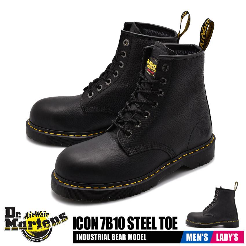 送料無料 ドクターマーチン DR.MARTENS アイコン 7B10 スチールトゥ セーフティシューズ メンズ レディース 安全 作業 靴 シューズ ブラック 黒 ICON 7B10 STEEL TOE 12231002