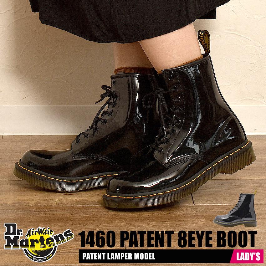送料無料 ドクターマーチン 8ホール レディース 1460 ブラック 黒 靴 シューズ PATENT パテント 新作からSALEアイテム等お得な商品満載 ブーツ 8EYE 11821011 BOOT ワーク 新作通販 エナメル Dr.Martens