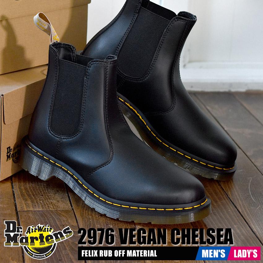 ドクターマーチン Dr.Martens 2976 チェルシーブーツ サイドゴア ビーガンレザー 靴 シューズ 女性 ブラック 黒 2976 21456001 FELIX RUB OFF VEGAN CHELSEA BOOT