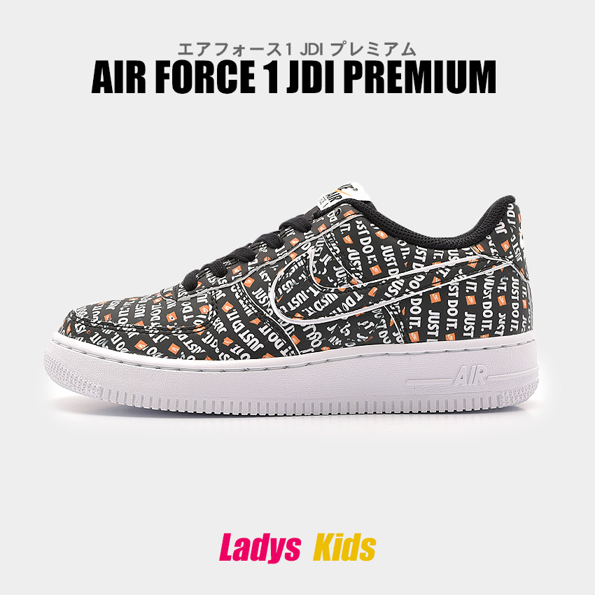 Nike NIKE air force 1 JDI premium GS sneakers Lady's youth kids low frequency cut shoes shoes black white black and white AIR FORCE 1 JDI PREMIUM GS