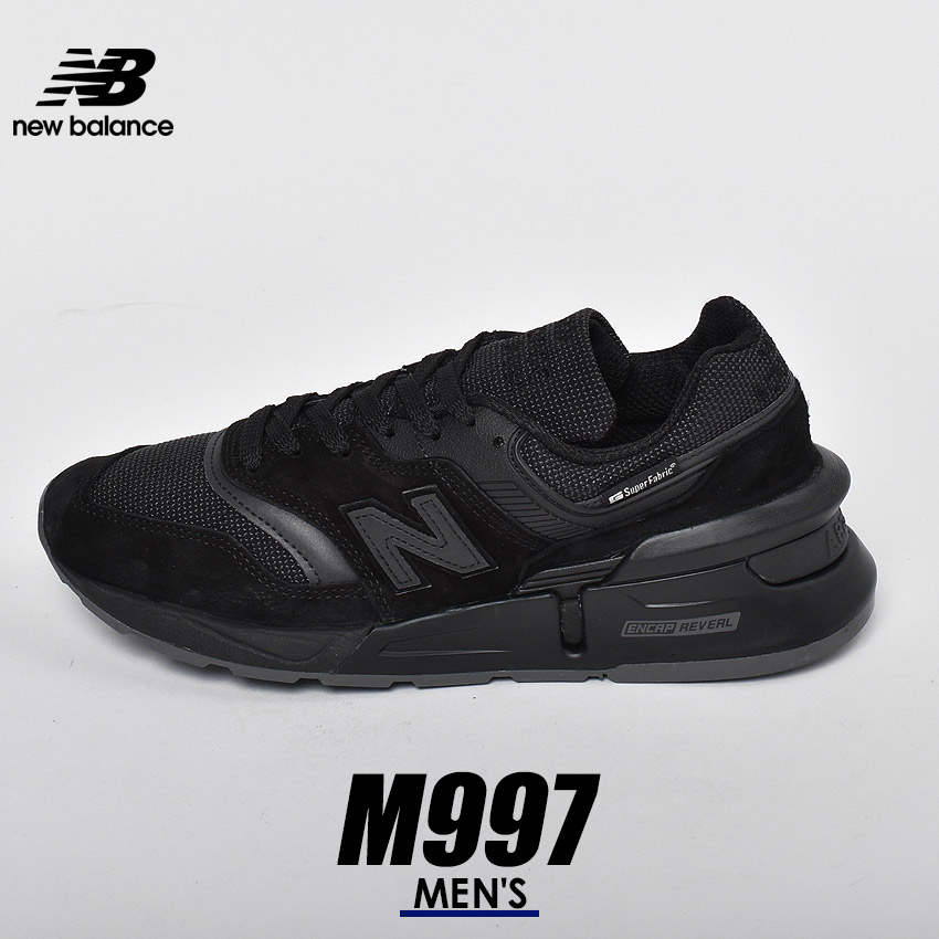 ニューバランス NEW BALANCE 997 スニーカー M997 メンズ ブラック 黒 NB 靴 シューズ アメリカ ブランド スポーツ カジュアル ロゴ 運動 おしゃれ オールブラック クラシック シンプル スウェード スエード USA M997SNF