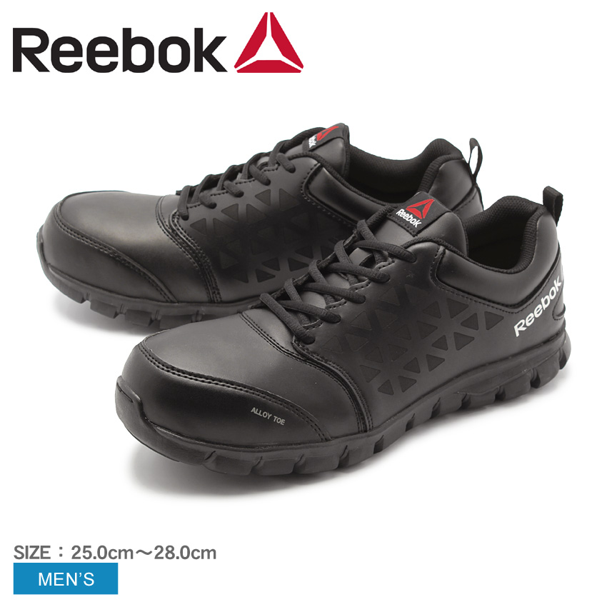 送料無料 リーボック REEBOK WORK サブライト クッション ワーク スニーカー メンズ ブラック 黒 安全靴 仕事 ローカット シューズ 靴 SUBLITE CUSHION WORK RB4047 プレゼント [KC20]