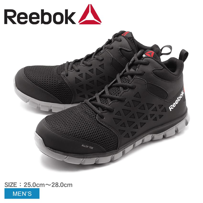 送料無料 リーボック REEBOK WORK サブライト クッション ワーク スニーカー メンズ ブラック 黒 安全靴 仕事 ミッドカット シューズ 靴 SUBLITE CUSHION WORK RB4141 プレゼント