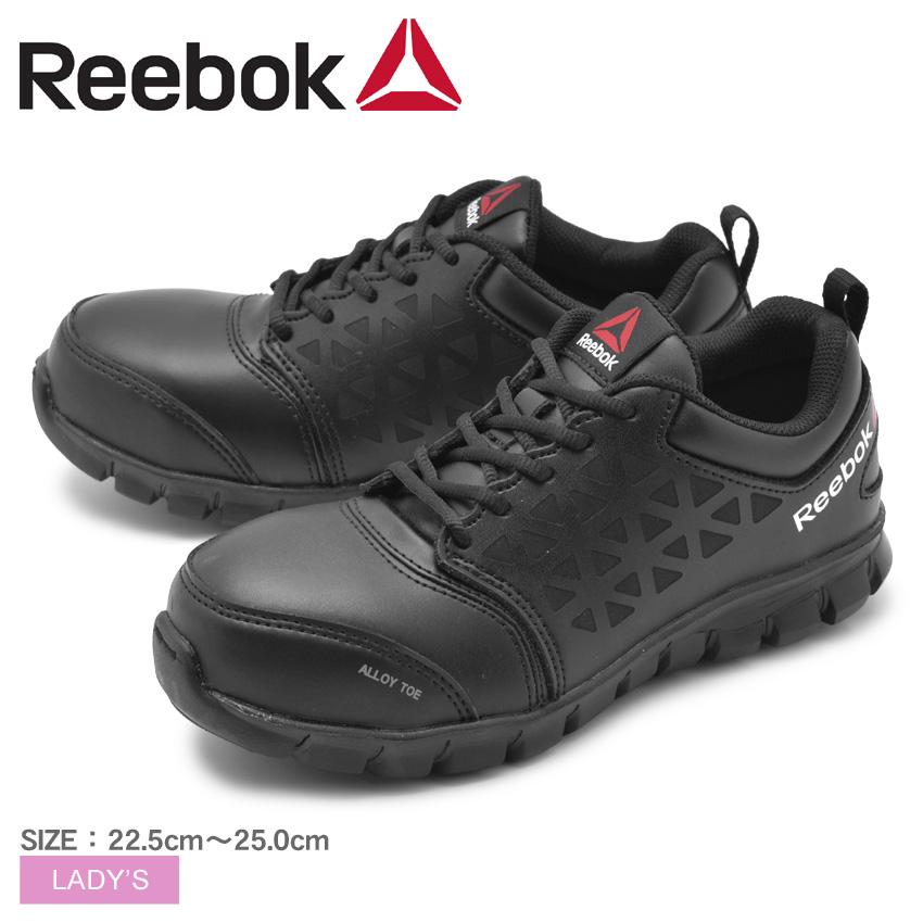 リーボック ワーク REEBOK WORK サブライト クッション ワーク アロイ セーフティートゥ 安全靴 レディース セーフティーシューズ 作業 靴 ブラック SUBLITE CUSHION WORK ALLOY SAFETY TOE RB047