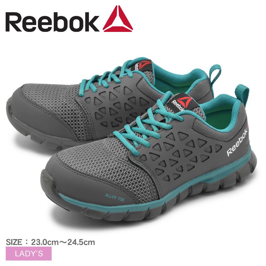 Selling - reebok work shoes near me