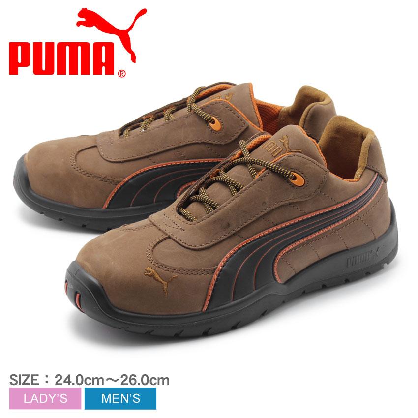 プーマ PUMA インディ LOW セーフティシューズ メンズ レディース 安全 作業 靴 ブラウン 茶 INDY low 642205 送料無料